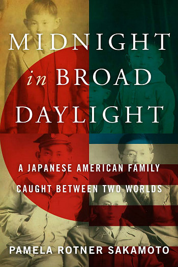 midnight-in-broad-daylight-by-pamela-rotner-sakamoto