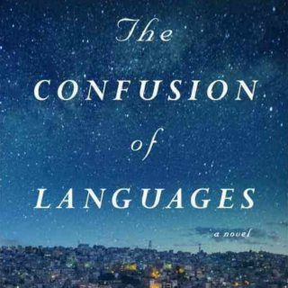 The Confusion of Languages by Siobhan Fallon | Review