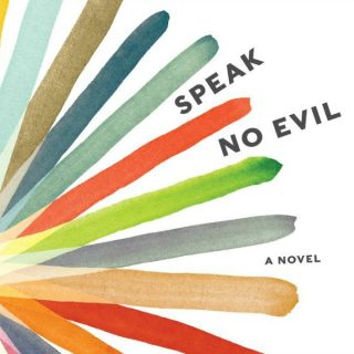 Novel Visits review of Speak No Evil by Uzodinma Iweala, a book delivering a beautiful, haunting coming-of-age story surrounded by collisions between culture, sexuality and race.