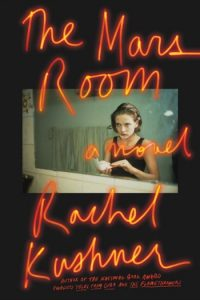 Novel Visits Spring Preview 2018: The Mars Room by Rachel Kushner