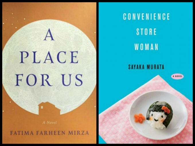 Novel Visit's My Week in Books for 5/28/18: Likely to Read Next - A Place for Us by Fatima Farheen Mirza and Convenience Store Woman by Sayaka Murata