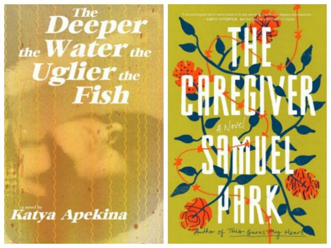 Novel Visits' My Week in Books for 9/24/18: Last Week's Reads - The Deeper the Water the Uglier the Fish by Katya Apekina and The Caregiver by Samuel Park