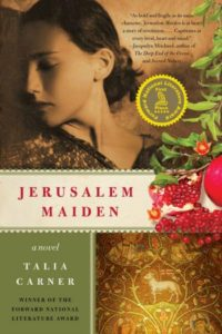 Novel Visits: Goodreads Under 2000 - My Favorite Books with Few Reviews - Jerusalem Maiden by Talia Carner
